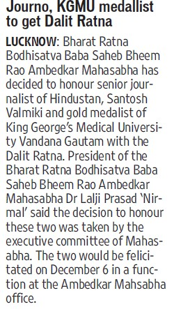 KGMU medalist to get Dalit Ratna (KG Medical University Chowk)