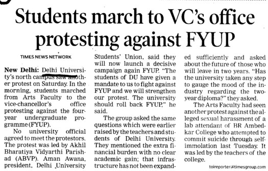 Students march to VCs office protesting against FYUP (Delhi University)