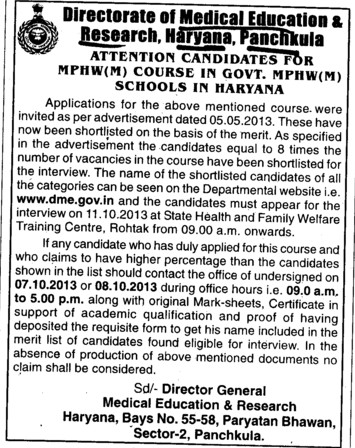 Director Medical Education and Research Haryana Panchkula Haryana