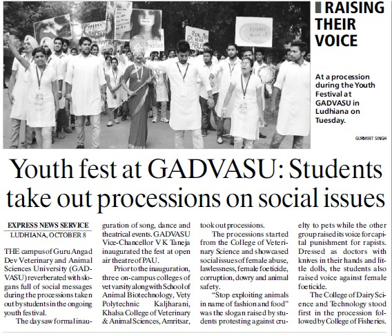 Students take out processions on social issues (Guru Angad Dev Veterinary and Animal Sciences University (GADVASU))