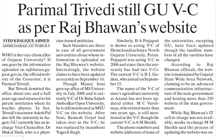 Parimal Trivedi still GU VC as per Raj Bhawans website (Gujarat University)