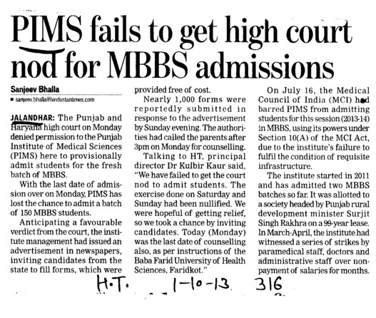 PIMS fails to get HC nod for MBBS admissions (Punjab Institute of Medical Sciences (PIMS))
