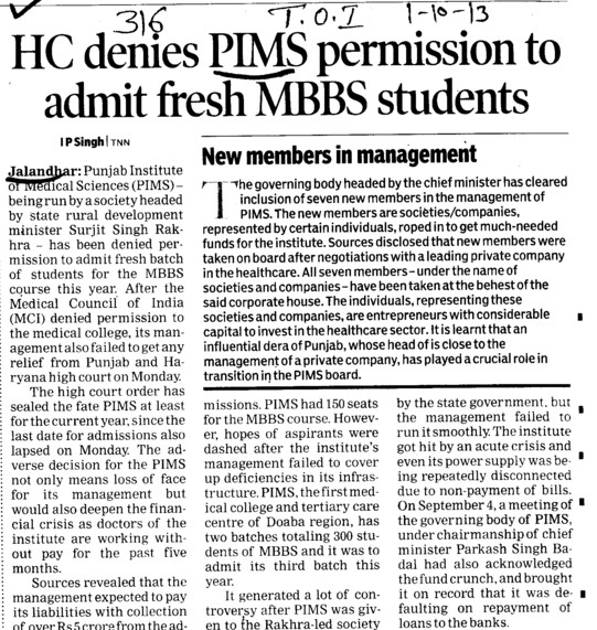HC denies PIMS permission to admit fresh MBBS students (Punjab Institute of Medical Sciences (PIMS))
