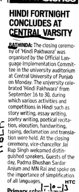 Hindi fortnight concludes at Central Varsity (Central University of Punjab)