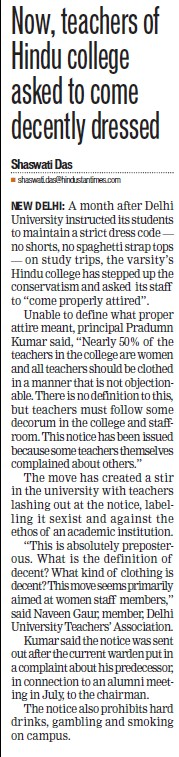 Teachers of Hindu College asked to come decently dressed (Hindu College)