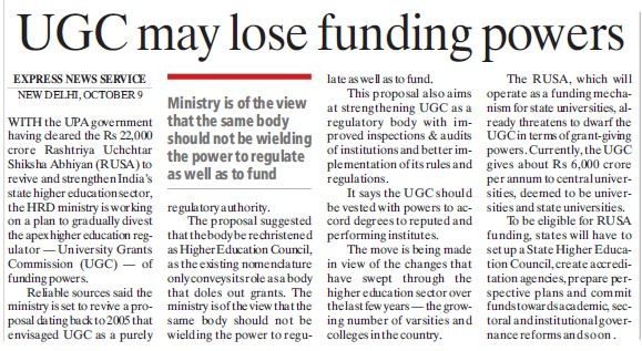 UGC may lose funding powers (University Grants Commission (UGC))