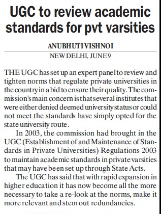 UGC to review academic standards for pvt varsities (University Grants Commission (UGC))