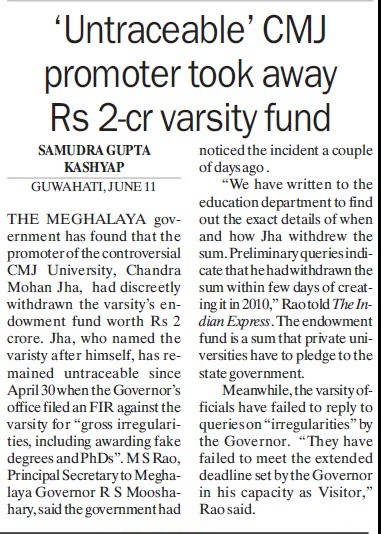 CMJ promoter took away Rs 2 cr varsity fund (Chander Mohan Jha (CMJ) University)