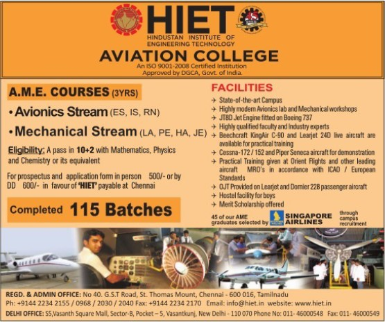 AME Courses (Hindustan Institute of Engineering Technology (HIET))