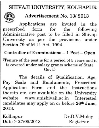 Controller of Examination (Shivaji University)