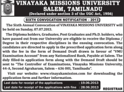6th Annual Convocation 2013 (Vinayaka Missions University)