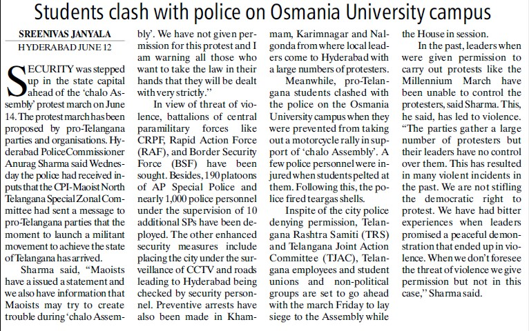 Students clash with police on Osmania University Campus (Osmania University)
