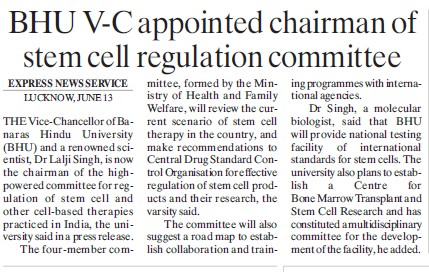 VC appointed chairman of stem cell regulation committee (Banaras Hindu University)
