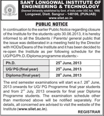PhD and UG admissions (Sant Longowal Institute of Engineering and Technology SLIET)