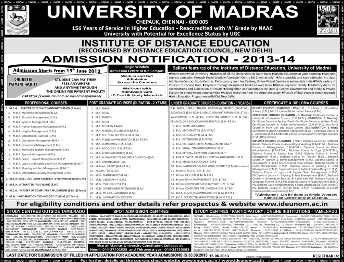 MBA and MCA courses (University of Madras)
