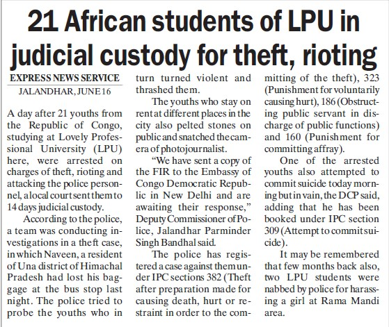 21 African students of LPU in Judicial custody for theft, rioting (Lovely Professional University LPU)