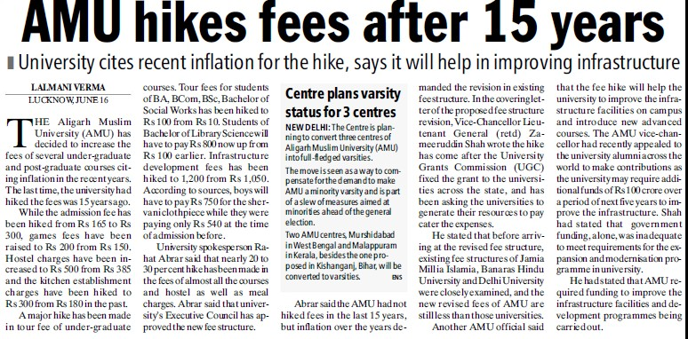 AMU hikes fees after 15 years (Aligarh Muslim University (AMU))
