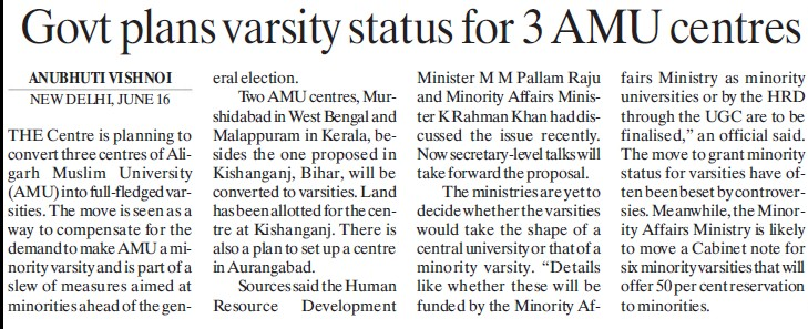 Govt Plans varsity status for 3 AMU centres (Aligarh Muslim University (AMU))