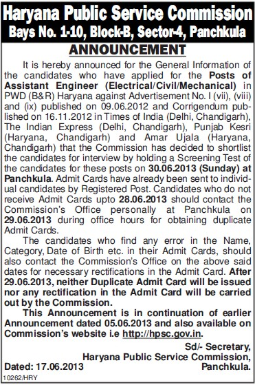 Asstt Engineer (Haryana Public Service Commission (HPSC))