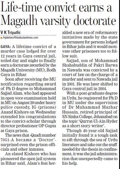 Life time convict earns Magadh Varsity doctorate (Magadh University)