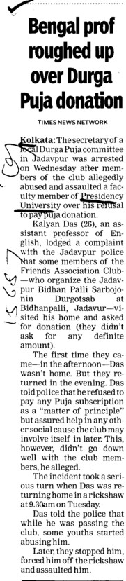 Bengal Prof roughed up over Durga Puja donation (Presidency University)