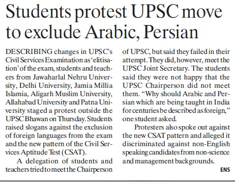 Student protest UPSC move to exclude Arabic, Persian (Union Public Service Commission (UPSC))