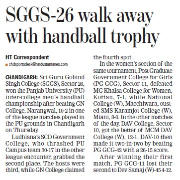 College walk away with handball trophy (SGGS Khalsa College Sector 26)