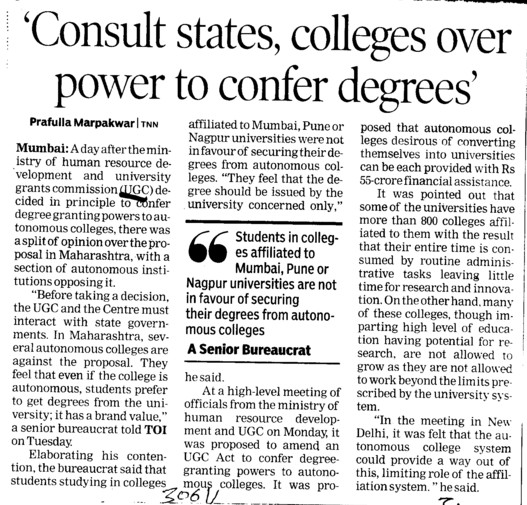 Consult states, colleges over power to confer degrees (University Grants Commission (UGC))