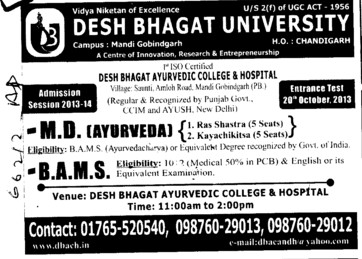 MD and BAMS course (Desh Bhagat University)