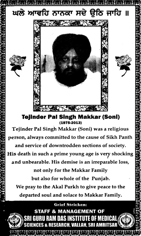 Tejinder Pal Singh Makkar remember (Sri Guru Ram Das Institute of Medical Sciences and Research)