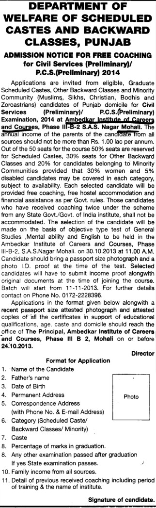 Coaching for PCS (Ambedkar Institute of Careers and Courses)