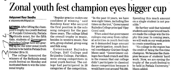 Zonal Youth fest champion eyes bigger cup (Government Rajindra College)