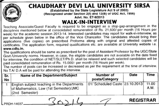 Faculty for Law (Chaudhary Devi Lal University CDLU)