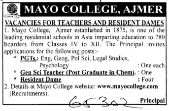Resident dames (Mayo College)
