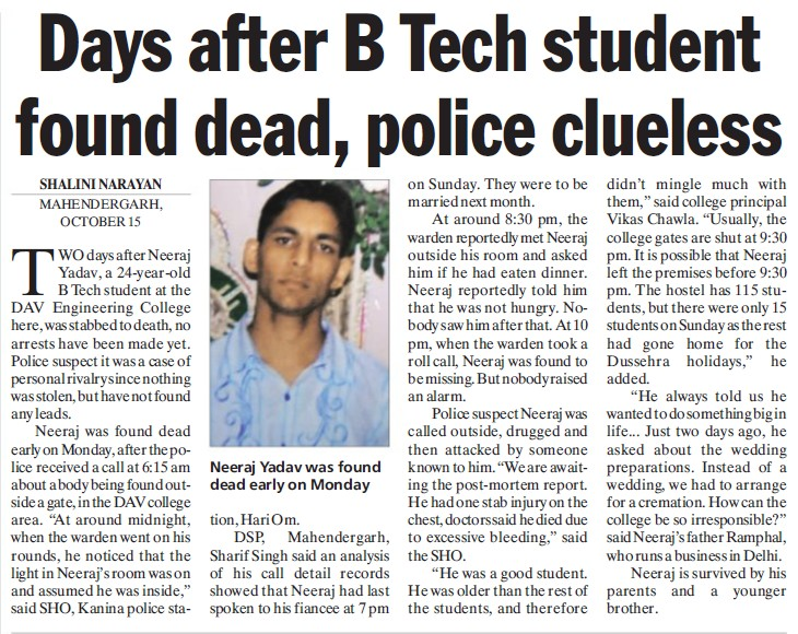 B Tech student found dead, Police clueless (DAV Institute of Engineering and Technology DAVIET)