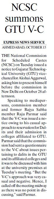 NCSC summons GTU VC (Gujarat Technological University)