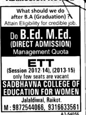 B Ed and M Ed course (Sadbhavna College of Education for Women)