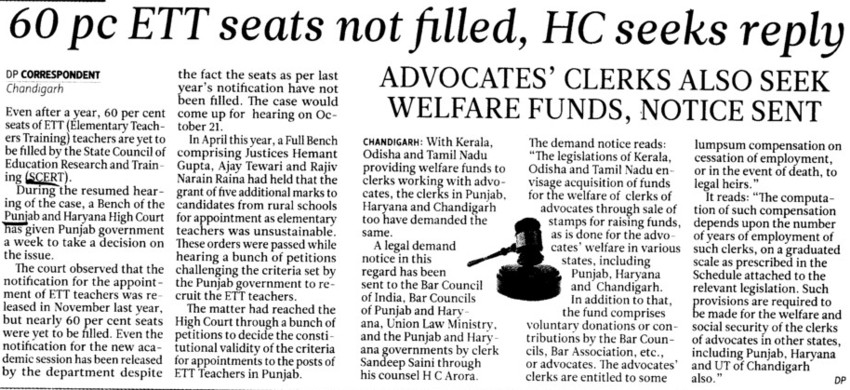 HC seeks reply on ETT seats not filled (SCERT Punjab)