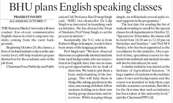 BHU plans English speaking classes (Banaras Hindu University)