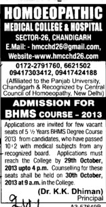 BHMS course (Homoeopathic Medical College and Hospital Sector 26)