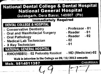 X Ray Technician (National Dental College and Hospital Gulabgarh)