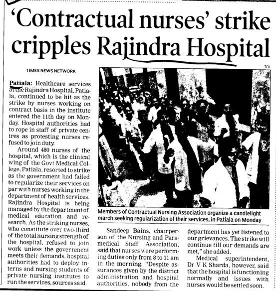 Contractual nurses strike cripples Rajindra Hospital (Government Medical College and Rajindra Hospital)