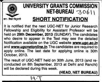 Asstt Professor (University Grants Commission (UGC))