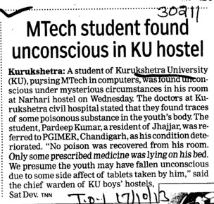 M Tech student found unconcious in KU hostel (Kurukshetra University)