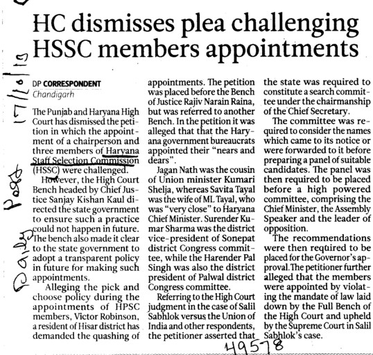 HC dismisses plea challenging HSSC members appointments (Haryana Staff Selection Commission (HSSC))