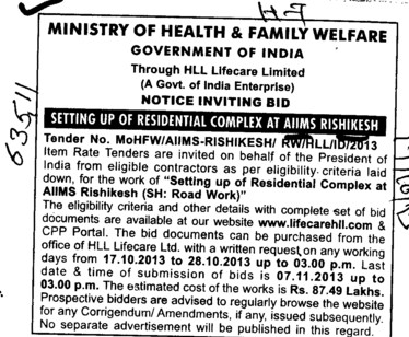 Setting up of residential complex (All India Institute of Medical Sciences (AIIMS))