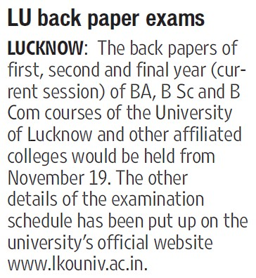 LU back paper exams (Lucknow University)