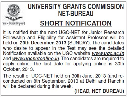 Junior Research Fellowship (University Grants Commission (UGC))
