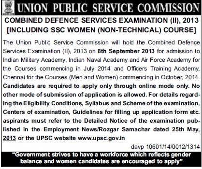 Combined Defence Services Examination 20136 (Union Public Service Commission (UPSC))