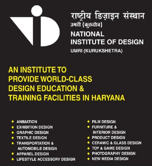 Product Design and Photography Design course (National Institute of Design)